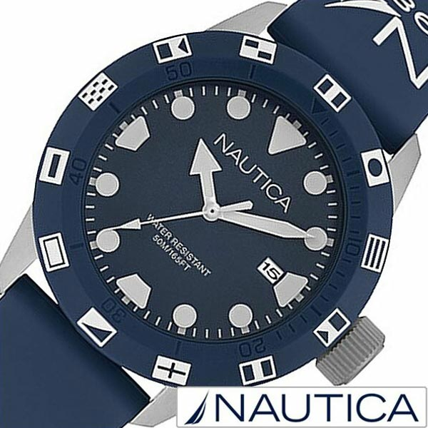 【5年延長保証】 ノーティカ 腕時計 [ NAUTICA 時計 ] メンズ ネイビー NAI09511G [ 正規品 人気 ブランド トレンド シリコン ベルト ]