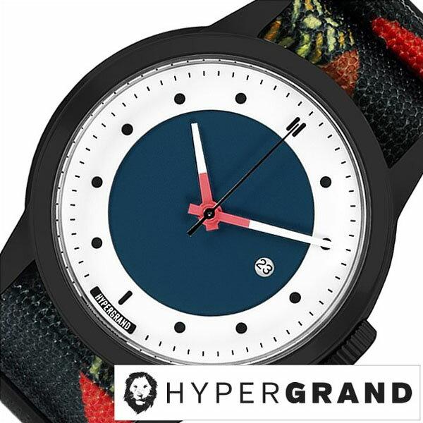 【5年延長保証】 ハイパーグランド 腕時計 [ HYPER GRAND時計 ]( HYPER GRAND 腕時計 ハイパーグランド 時計 ) マーベリック シリーズ ナトー メンズ 腕時計 ホワイト NWM4SOUL [ 正規品 人気 ブランド トレンド ナイロン ベルト ブラック ネイビー プレゼント ギフト ]