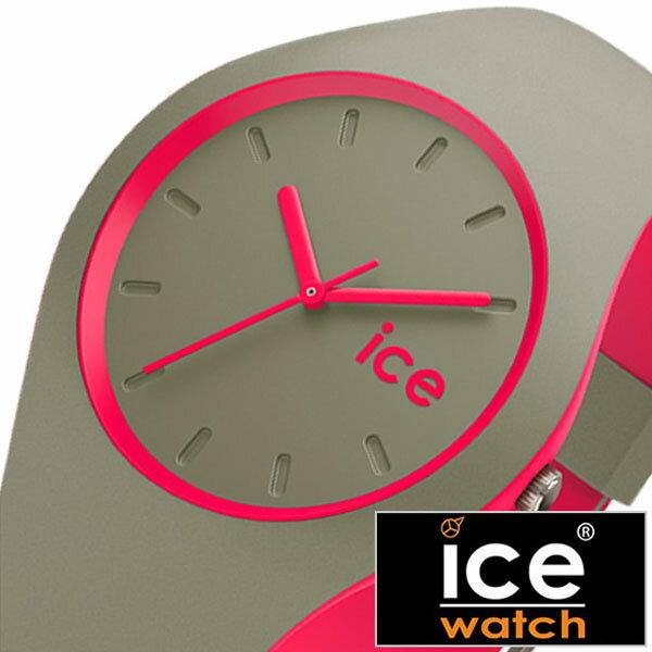 【5年延長保証】【正規品】 アイスウォッチ 腕時計 [ ICE WATCH 時計 ] アイス デュオ ユニセックス ( ICE duo ) メンズ レディース カーキ DUOKPKUS [ 人気 ブランド 防水 シリコン DUO.KPK.U.S.16 ピンク ]