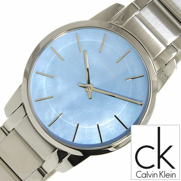 カルバンクライン 腕時計 [ Calvin Klein 時計 ] シティ [ City ] レディース ブルー K2G2314X [ メタル ベルト クオーツ ck ビジネス スイス 製 シルバー シェル ]