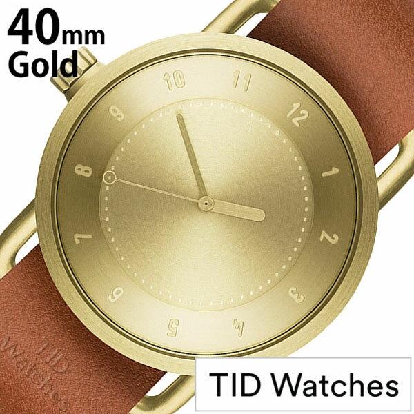 ティッドウォッチ 腕時計 [ TIDWatches時計 ]( TID Watches 腕時計 ティッド ウォッチ 時計 )( TIDNo. 1 ) メンズ レディース ゴールド TID01-GD40-T [ 革 ベルト おしゃれ 正規品 防水 No.1 北欧 アナログ ブラウン TAN タン ]