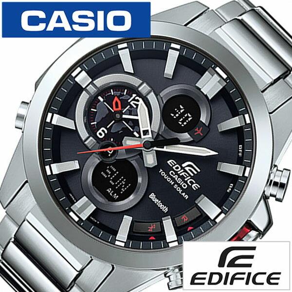 【正規品】【5年延長保証】 カシオ 時計 [ CASIO ] エディフィス ( EDIFICE ) メンズ ブラック ECB-500D-1AJF [ 正規品 人気 ブランド 防水 ソーラー Bluetooth ブルートゥース メタル ベルト プレゼント ギフト シルバー ]