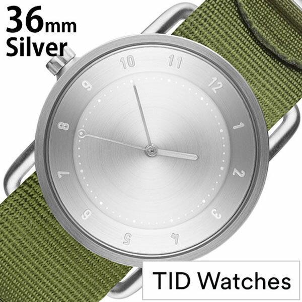【5年延長保証】【正規品】 ティッドウォッチズ 腕時計 [ TID Watches 時計 ] レディース シルバー SET-TID02-SV36-NGR [ ブランド 革 レザーベルト 北欧 シンプル グリーン ナイロン ]