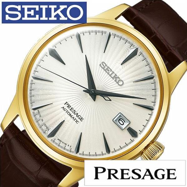 【5年延長保証】【正規品】 セイコー 腕時計 [ SEIKO 時計 ] プレザージュ ( PRESAGE ) メンズ ホワイト SARY076 [ ブランド 機械式 自動巻き 防水 革 レザー ベルト シルバー ブラウン ゴールド ]