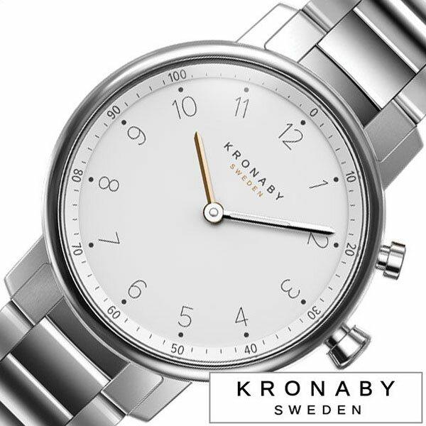 クロナビー 腕時計 [ KRONABY 時計 ] ノード ( NORD ) メンズ レディース ホワイト A1000-1912 [ 正規品 北欧 スマホ ウォーキング ミニマル 運動 ステンレス スマートウォッチ ラウンド アプリ GPS ブルートゥース ビジネス ペアウォッチ シンプル シルバー プレゼント ]