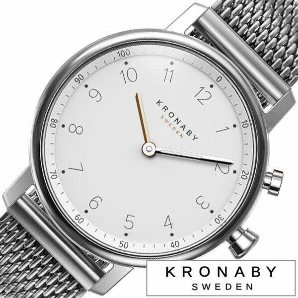 クロナビー 腕時計 [ KRONABY 時計 ] ノード ( NORD ) メンズ レディース ホワイト A1000-1915 [ 正規品 北欧 スマホ ウォーキング ミニマル 運動 ステンレス スマートウォッチ ラウンド アプリ GPS ブルートゥース ビジネス ペアウォッチ シンプル シルバー プレゼント ]