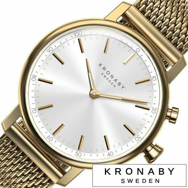 クロナビー 腕時計 [ KRONABY 時計 ] キャラット ( CARAT ) メンズ レディース ホワイト A1000-1916 [ 正規品 北欧 スマホ ウォーキング ミニマル 運動 ステンレス スマートウォッチ アプリ GPS ブルートゥース ビジネス ペアウォッチ シンプル ゴールド プレゼント ]
