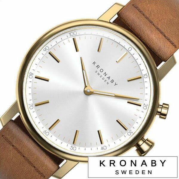 クロナビー 腕時計 [ KRONABY 時計 ] キャラット ( CARAT ) メンズ レディース ホワイト A1000-1917 [ 正規品 北欧 スマホ ウォーキング ミニマル 運動 革 レザー スマートウォッチ アプリ GPS ブルートゥース ビジネス ペアウォッチ シンプル ブラウン プレゼント ]