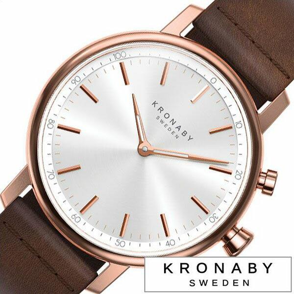 クロナビー 腕時計 [ KRONABY 時計 ] キャラット ( CARAT ) メンズ レディース ホワイト A1000-1921 [ 正規品 北欧 スマホ ウォーキング ミニマル 運動 革 レザー スマートウォッチ アプリ GPS ブルートゥース ビジネス ペアウォッチ シンプル ブラウン プレゼント ]