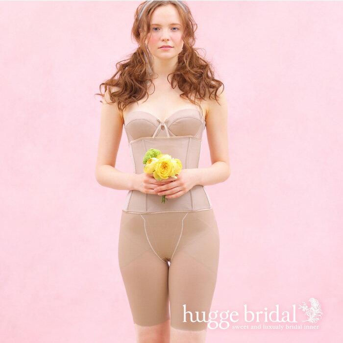 5f7e567c95575 ... ブラジャー&ウエストニッパー&ガードル(スマートリュクス) ブライダル インナー セット ウェディングインナー ウェディング 下着 ベージュ  大きいサイズ ドレス ...