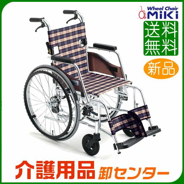 豊富に 車椅子 軽量 折り畳み 【MiKi/ミキ Skit(スキット) SKT-3】 自走介助兼用 車いす 車椅子 車イス 送料無料