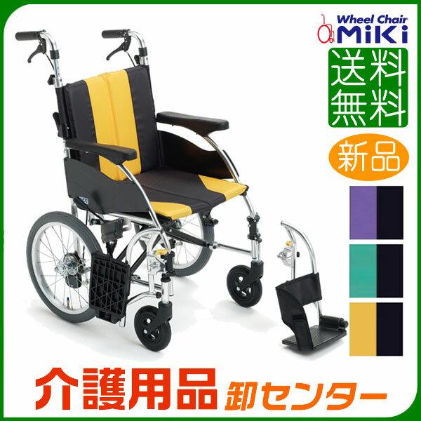 車椅子 折り畳み 【MiKi/ミキ UR-4】 介助式 車いす 車椅子 車イス 押し手高調整 送料無料