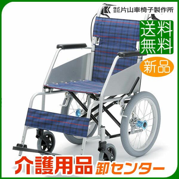 車椅子 軽量 折り畳み 【片山車椅子製作所 KARL2 カール2 KW-803】 介助式 車いす 車椅子 車イス 送料無料