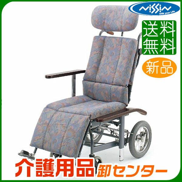 車椅子 【日進医療器 リクライニング NHR-11】 介助式 車いす 車椅子 車イス スチール製 送料無料