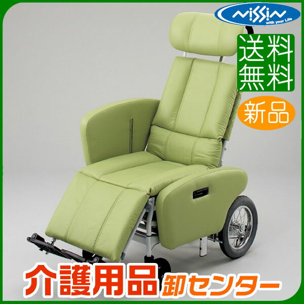 車椅子 【日進医療器 リクライニング NHR-15B】 介助式 車いす 車椅子 車イス スチール製 送料無料