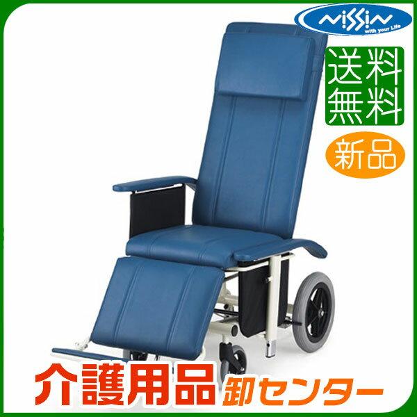 車椅子 【日進医療器 リクライニング NHR-16】 介助式 車いす 車椅子 車イス スチール製 送料無料