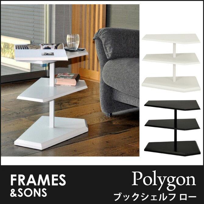ブックシェルフ ロー SL01 Polygon frames&sons ブックタワー ブックシェルフ 本棚 サイドテーブル ソファサイドテーブル