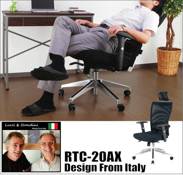 【代引不可】 RTC-20AX-BK Twentyチェア(ハイバック) 椅子 いす イス パソコンチェア パーソナルチェア OAチェア デスクチェア オフィスチェア 送料無料