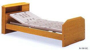 ヒューマンケアベッド1M N-1M-8Cフランスベッド 介護ベッド [f1112]