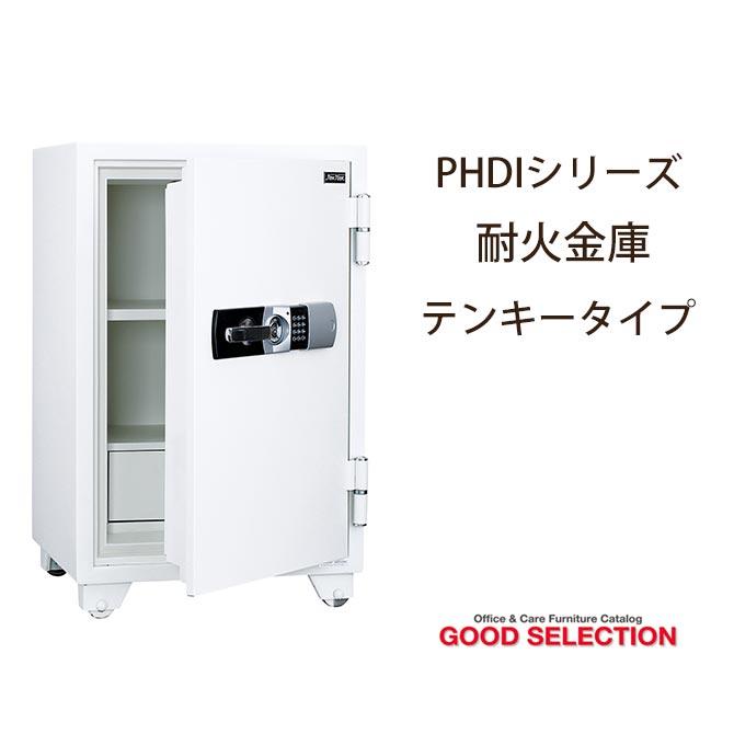 PHDIシリーズ 耐火金庫 テンキータイプ PHDI-200E  耐火金庫 オフィス家具 事務用品 金庫 A4サイズ テンキータイプ 耐火2時間 収納   幅59×奥行60×高さ93.5cm 重量190kg 井上金庫