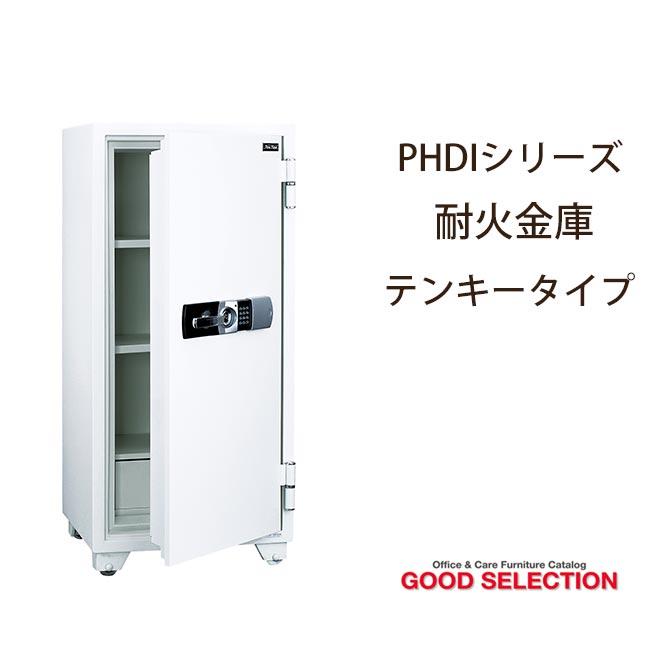PHDIシリーズ 耐火金庫 テンキータイプ PHDI-250E  耐火金庫 オフィス家具 事務用品 金庫 A4サイズ テンキータイプ 耐火2時間 収納   幅59×奥行59.6×高さ127.5cm 重量250kg 井上金庫