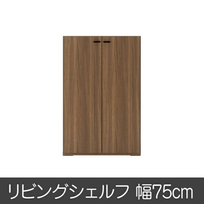 完成品 日本製 開梱設置無料 リビングシェルフ リビングボード ジャストシリーズ KFD-74 ブラウン 本棚 サイドボード 完成品 日本製 開梱設置無料 書棚 リビングボード リビング収納 本棚 リビングボード