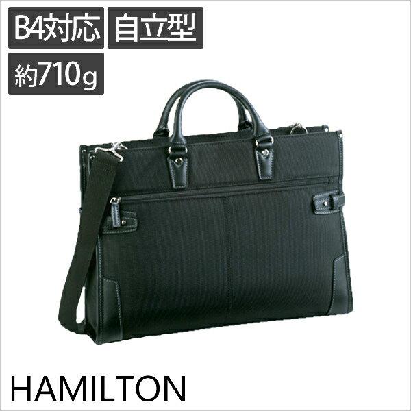 ハミルトンブリーフケースビジネスバッグ HAMILTON鞄 HAMILTON ビジネスバッグ ハミルトン ブリーフケース 鞄 メンズ 男性 レディース/BAG-26578-BK [ 就職活動 リクルート 面接 ショルダーベルト付き 就活 2WAY ]
