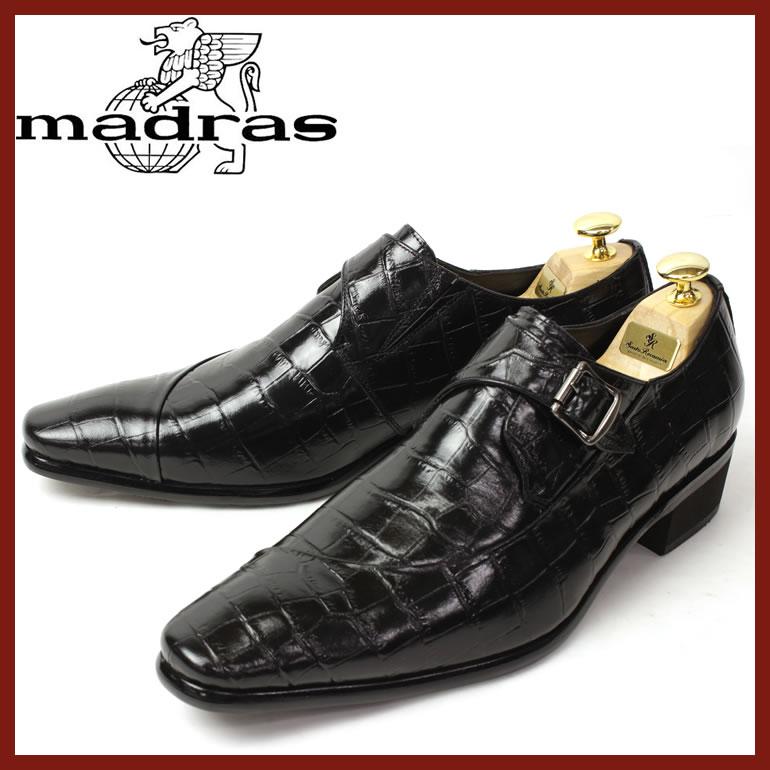 マドラスビジネスシューズ madras靴 madras ビジネスシューズ マドラス 靴 メンズ 男性 紳士靴[レザー 本革 ブランド 天然革 メンズ クロコダイル調 ビジネスシューズ 通勤 モンクストラップ 4cmヒール 革靴 牛革 トラサルディ 3E フォーマル 紳士靴 ドレスシューズ 結婚式]
