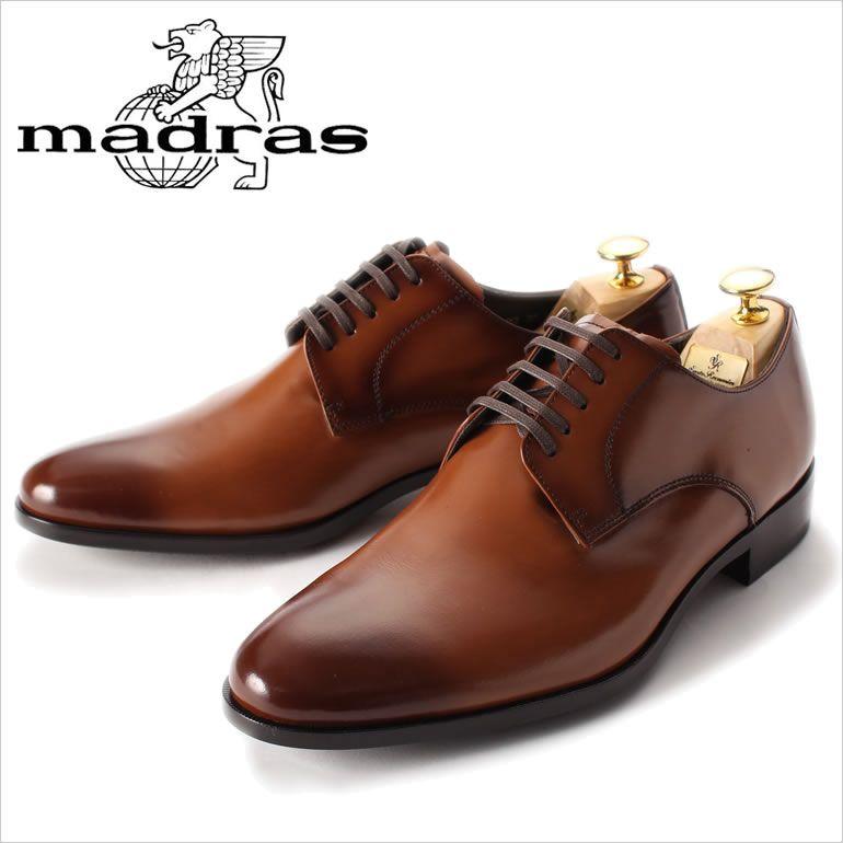 マドラス靴 MADRAS革靴 MADRAS 靴 マドラス 革靴 紳士靴 メンズ 男性用/M4402 [本革 ビジネスシューズ ドレスシューズ ビジネス ドレス プレーントゥ 外羽根 ライトブラウン ブラウン 茶色 ビジネス 就活 新卒 男性 メンズ 紳士 日本産 国産]