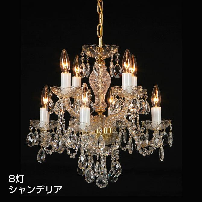8灯シャンデリア 天井照明 おしゃれ 照明 照明器具 ペンダントライト シーリングライト 洋風 インテリア照明
