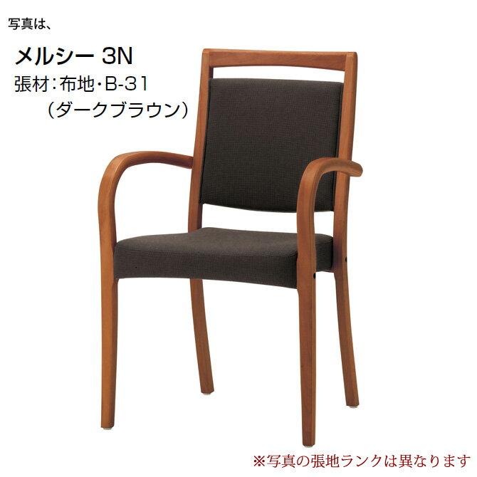 スタッキングチェア クレス CRES スタッキングチェアー メルシー MERCI 張地B 椅子 ダイニングチェアー イス いす 事業者向け 法人用 介護施設用 スタック可能 高耐久性【1台から注文承ります。大量注文の場合は、お見積もりいたします。】[送料無料][代引不可]