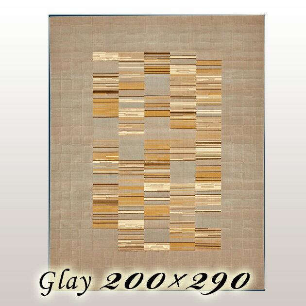 ラグ カーペット シモン Simon ブルガリア ウイルトン織 グレー 200×290cm