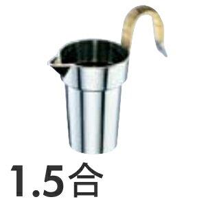 最高級 本錫酒タンポ 1.5合[fs01gm]【RCP】【HLS_DU】