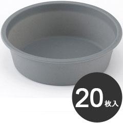 伊藤景 製菓用品 焼型 SIトレー 丸型 110 20枚入[fs01gm]【RCP】【HLS_DU】