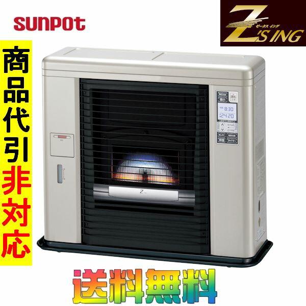 サンポット FF式床暖石油ストーブ UFH-703SX P ゼータス イング タンク別置き