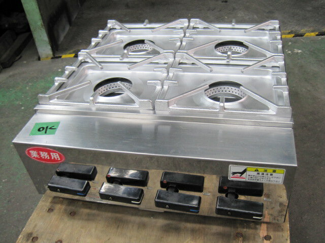 2013年製 【オザキ】 【中古】ガスコンロ OZK4 都市ガス専用 都市ガス専用 ヤマチュー6ヶ月保証
