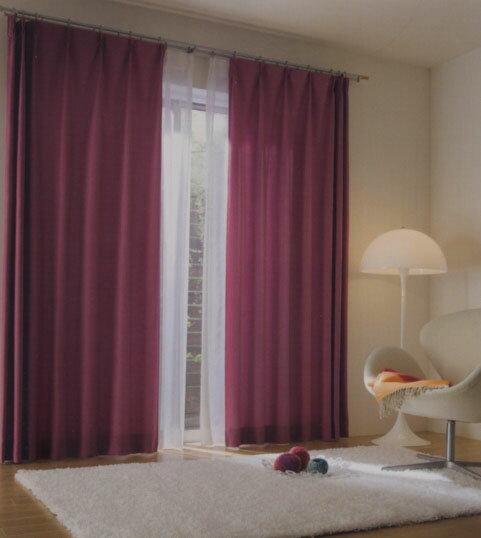 50色から選ぶカーテン幅(1510~2000ミリ)高さ(2410~2600ミリ)