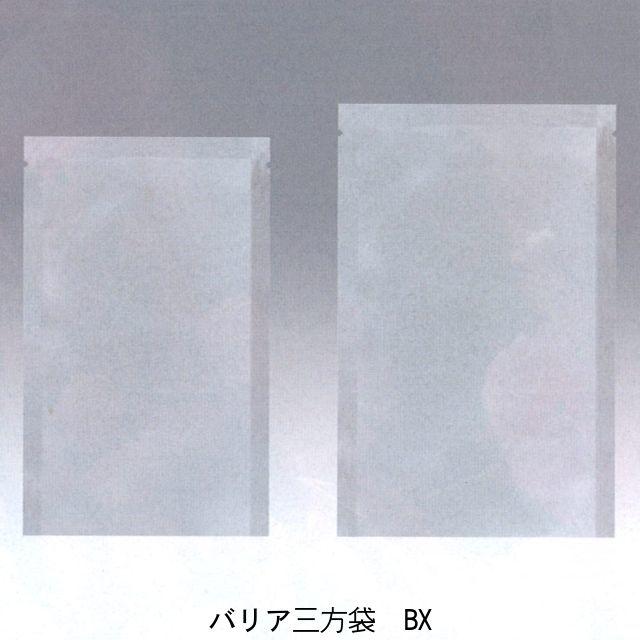 バリアOP/CP三方袋 BX-2640H 260×400mm(1600枚) 脱酸素剤対応袋【本州/四国/九州は送料無料】