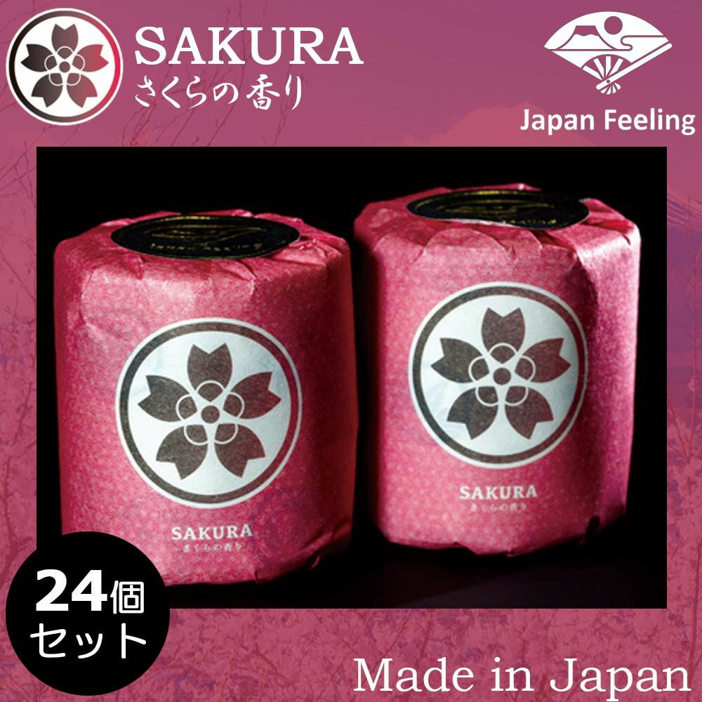 【送料無料】日本を感じる8種の香りシリーズ Japan Feeling さくらの香り トイレットペーパー ギフト 27.5m(ダブル)×24個セット【同梱・代引き不可】
