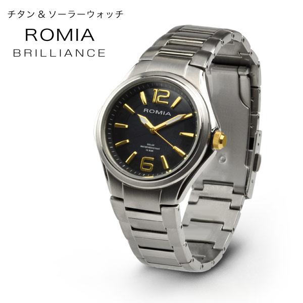 ROMIA(ロミア)メンズ 腕時計 ソーラーウォッチ チタン チタニウム 10気圧防水(100M防水) 高性能ウォッチ