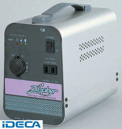 【納期-約3週間】JW06922 「直送」【代引不可・他メーカー同梱不可】 ポータブル電源 AC100V  最大出力容量130VA