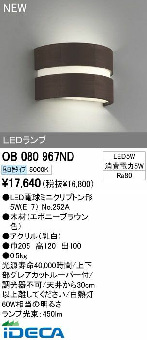 KT42221 LEDブラケット