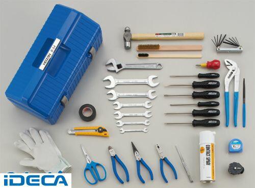 【限定品】 HT50641 工具セット