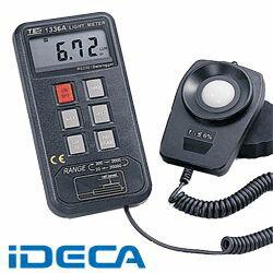 BL54552 デジタル照度計 (データロガー付き)