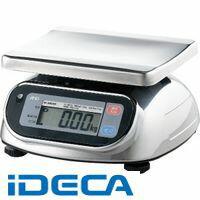 【あす楽対応】KL22885 秤量:1kg 防水・防塵デジタルはかり SL-WPシリーズ