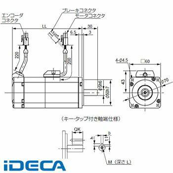 【キャンセル不可】BT05555 ACサーボモータ スマートステップ2(パルス列入力タイプ)