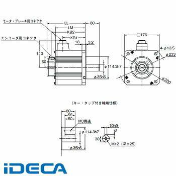【キャンセル不可】BV48622 ACサーボモータ G5シリーズ(パルス列入力タイプ)