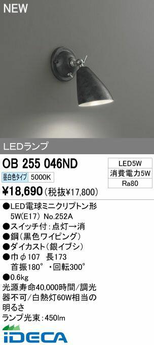 AT14498 LEDブラケット