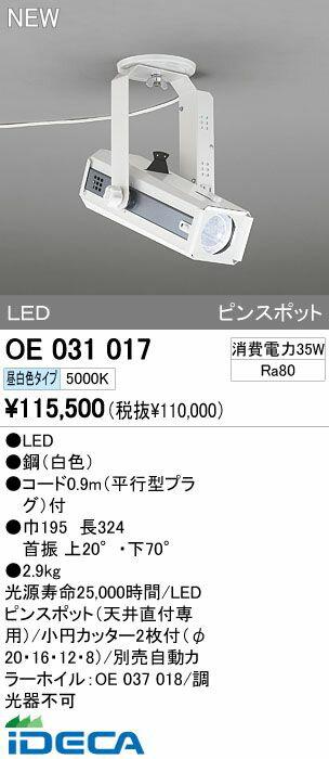 GS89765 舞台照明