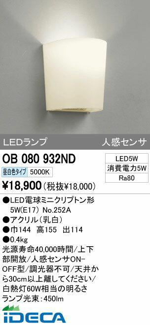 FR54932 LEDブラケット
